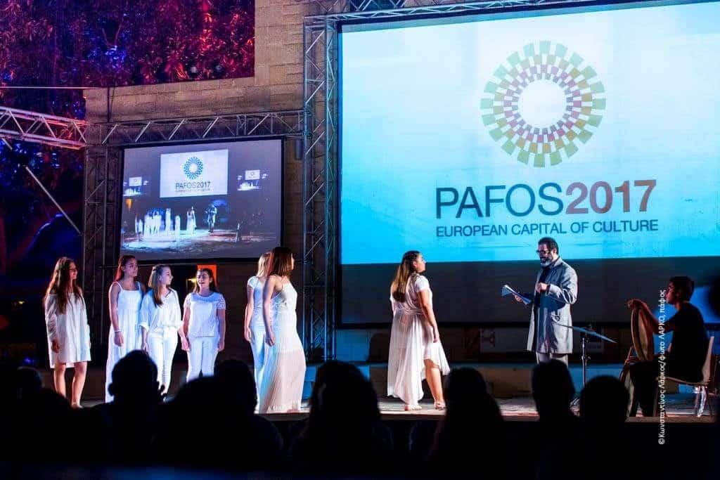Riccos Sound and Light - paphos 2017 7